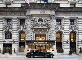 The Peninsula New York, hotel in Fifth Avenue, New York