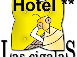 Las Cigalas, hotel near Mediterranee Stadium, Villeneuve-lès-Béziers