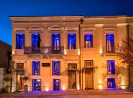 Maison Grecque Hotel Extraordinaire, hotel near Psila Alonia Square, Patra
