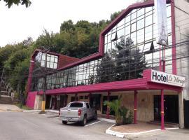 Hotel Le Mirage, hotel en Puerto Montt