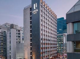 Hotel Uri&、ソウルのホテル