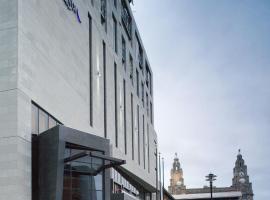 Malmaison Liverpool, отель в Ливерпуле