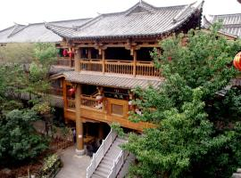 T&T Story Hotel (Nationalities Village), hotel in Kunming