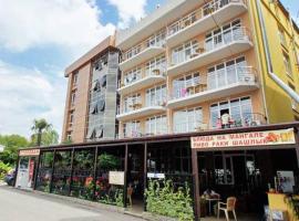 Nikos Hotel, guest house in Lazarevskoye