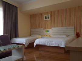 Guilin Haiyuan Hotel, hotel in Guilin
