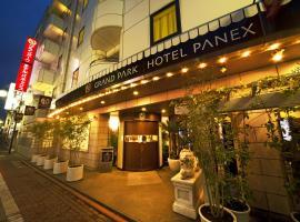 Grand Park Hotel Panex Tokyo, hotel in Tokyo