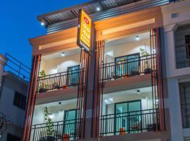 Lada Krabi Express, отель в городе Краби