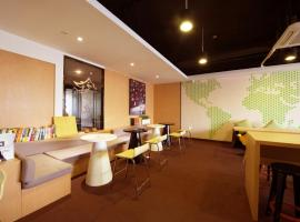 IU Hotel Zhongshan Dongfeng, hotel in Zhongshan