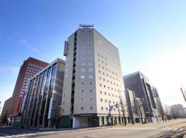 リッチモンドホテル 札幌駅前、札幌市にある札幌駅の周辺ホテル