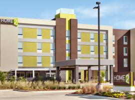 Home2 Suites by Hilton West Monroe, hotel in West Monroe