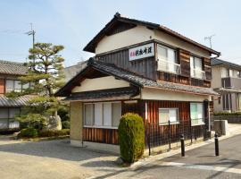 Biwako House, hotel in Otsu