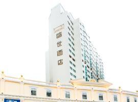 Inn Hotel Macau, hotel in Macau