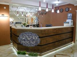 Luxury House, гостиница в Шымкенте