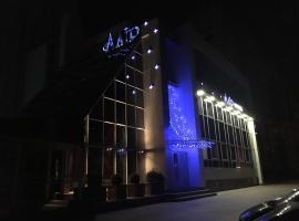Alir, отель в Житомире
