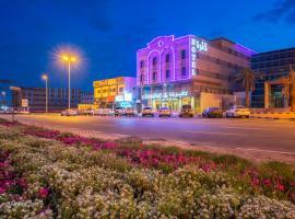 Lavona Hotel Dammam, hotel near King Fahd International Airport - DMM, Dammam