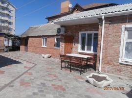Dom on Moskovskaya, holiday home in Yeysk