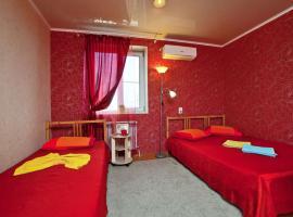 Гостиница Шоколад Апарт-отель, hotel near Red Square Shopping Mall, Krasnodar