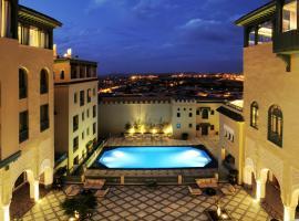 Palais Faraj Suites & Spa, hôtel à Fès