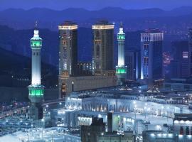 Hilton Makkah Convention Hotel, hotel in Mecca
