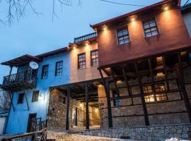 Olganos VL Luxury Rooms & Suites, hotel in Veria
