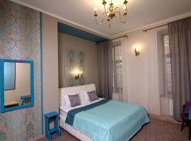Family Residence Boutique Hotel, hotel in Lviv