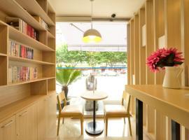 Hanting Hotel Jinan Quancheng Square Chaoshan Street, отель в Цзинане