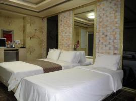Songdo Blue Hotel, hotel in Incheon