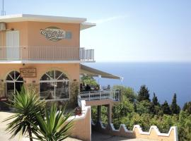 The 3 Brothers, guest house in Afionas