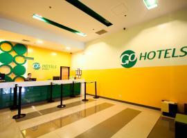 Go Hotels Iloilo, hotel in Iloilo City