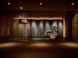 Grand Prince Hotel Takanawa Hanakohro, hotel with pools in Tokyo