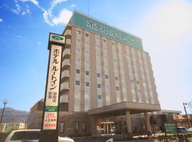 Hotel Route-Inn Gotenba Eki-Minami, hotel in Gotemba