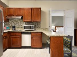 Homewood Suites Williamsburg, hotel in Williamsburg