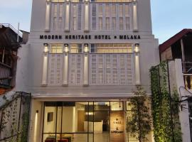 馬六甲泰姆茲酒店,馬六甲的飯店