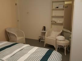 Homestay Dutchable, hotel near Zeegersloot Golf, Alphen aan den Rijn
