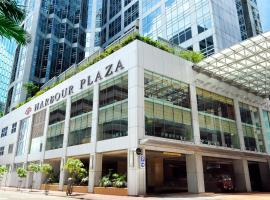 Harbour Plaza North Point, hotel near Lei Yue Mun Seafood Bazaar, Hong Kong