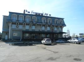 Gostiniy Dvor, hotel in Vinnytsya