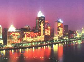 Guangzhou Aiqun Hotel, hotel near Shangxiajiu Pedestrian Street, Guangzhou