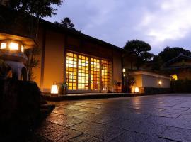 Kotonoyado Musashino, ryokan a Nara