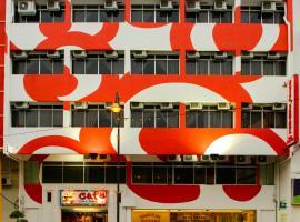 Hotel Sentral Kuala Terengganu, hotel in Kuala Terengganu