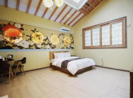 Jeonju Hanok Hotel Kung, hotel in Jeonju