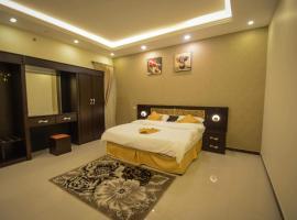 Rekaz Aparthotel, apartamento em Meca