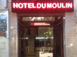 Hotel du Moulin, hotel in Alger