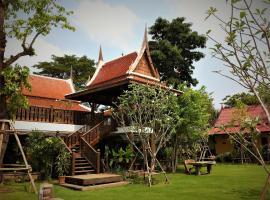 Baan Thai House, hotel cerca de Templo Wat Yai Chai Mongkhon, Phra Nakhon Si Ayutthaya