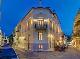 Home and Poetry, hotel in Plaka, Athens