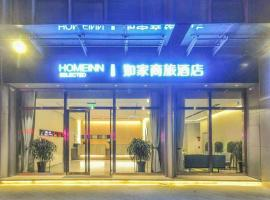 Home Inn Selected Baiyun Road Wanhong Shop Brand, hotel in Kunming