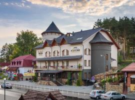 Бизнес-Отель Россия, отель в Белокурихе