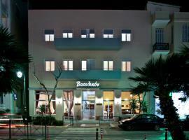 Vassilikon Hotel, hotel in Loutraki