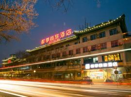 Citytel Inn, hotel in Beijing