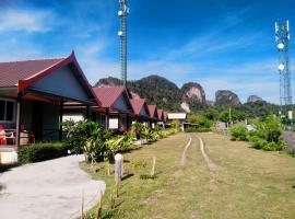 Phi Phi Coralbay, guest house in Phi Phi Don