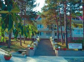 Beryozka, отель в Горячем Ключе